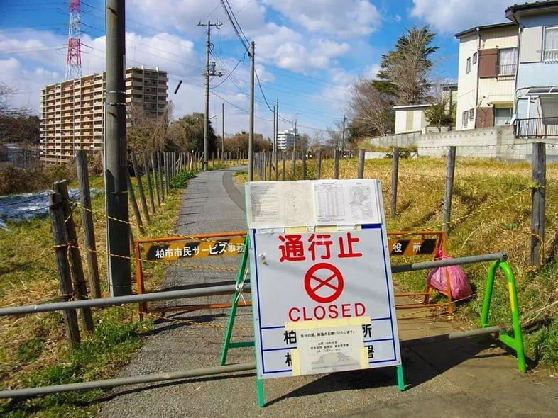 Фукусима закрыта
